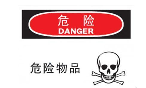 """晋江市通过""""四举措""""强化危险化学品综合治理"""