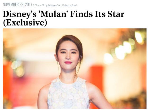 试镜人数接近1000!刘亦菲确认主演迪士尼真人版《花木兰》