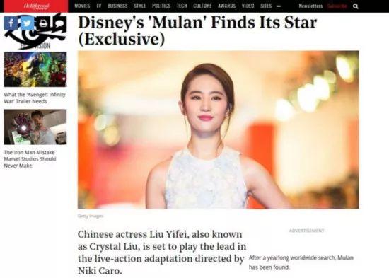 刘亦菲出演《花木兰》 成动画改编真人电影女主