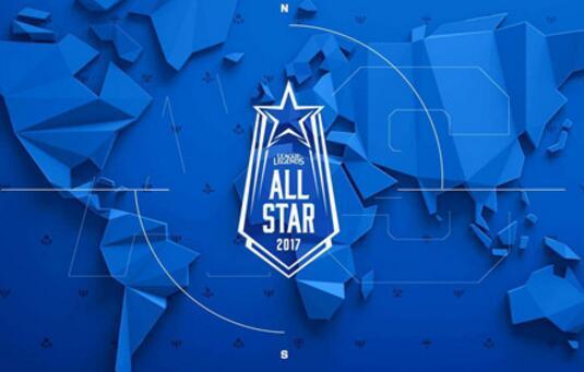 LOL全明星赛开赛时间确定 LPL全明星赛名单公布