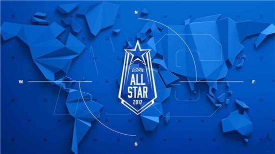 LOL全明星赛开始时间一览 LPL全明星赛阵容公布