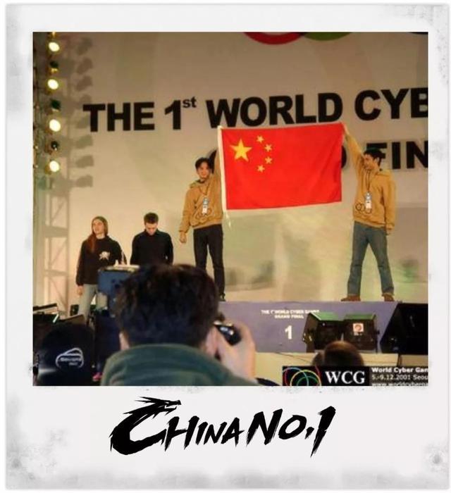 """China No.1!历数中国电竞史上那些最难忘的""""第一"""""""