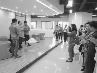 台湾青年福建投资众创空间 助力台青大陆创业