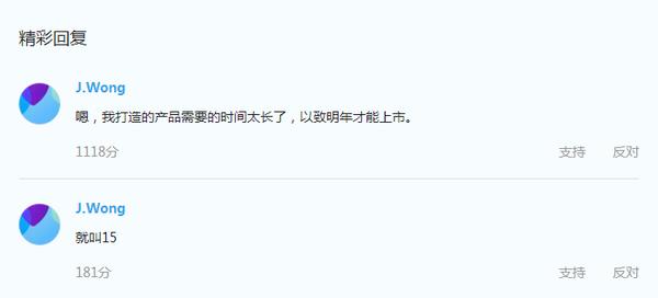 魅族15周年新品预计明年3月发布 将命名MX15