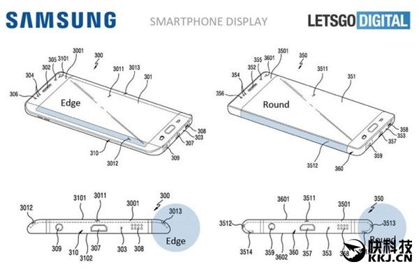 全曲面设计!三星新手机专利曝光:这才叫全面屏