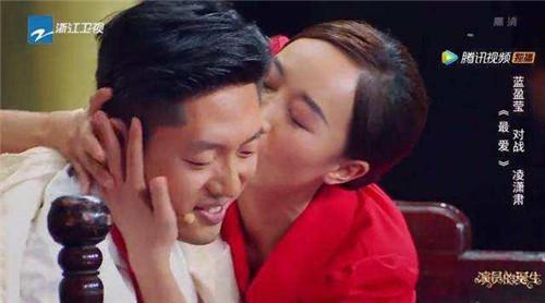 演员的诞生凌潇潇蓝盈莹飚戏却被吐槽了 毛晓彤马克演技太差
