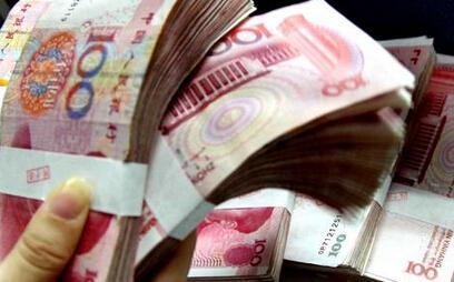 央行暂停公开市场操作 净回笼900亿元