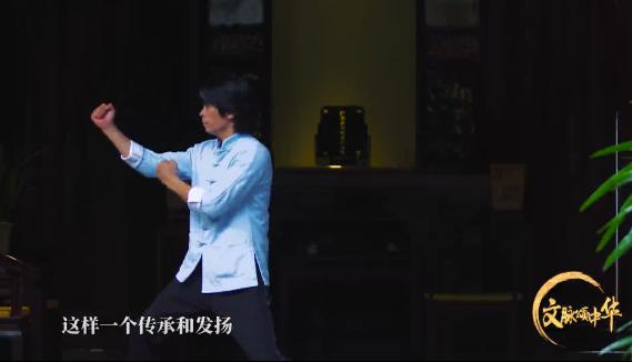 """""""文脉颂中华""""系列专题上线  首期推出国家级非遗 """"詠春拳"""""""
