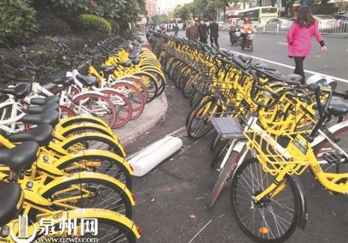 泉州中心市区禁止新增投放共享单车 要求企业规范放置