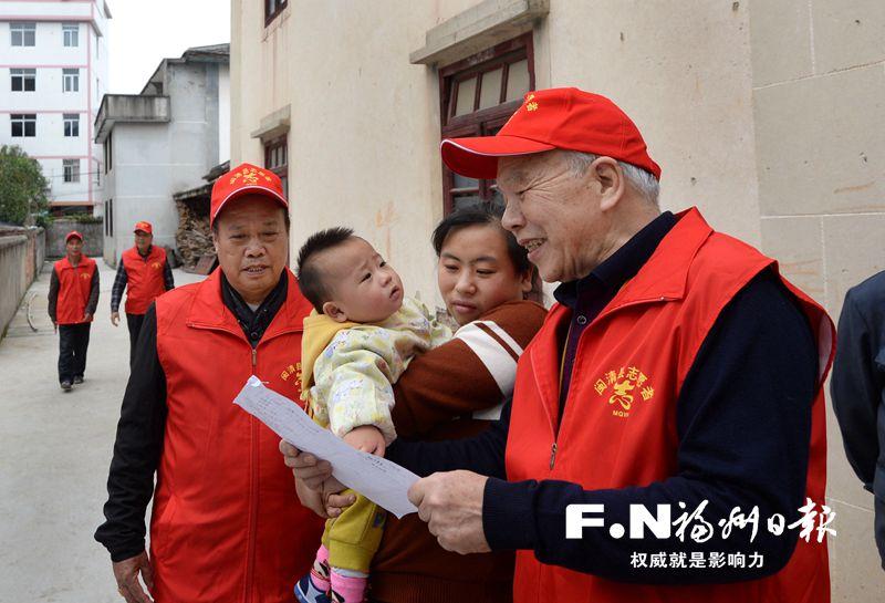 闽清文定片区老年人开展多种形式志愿服务行动
