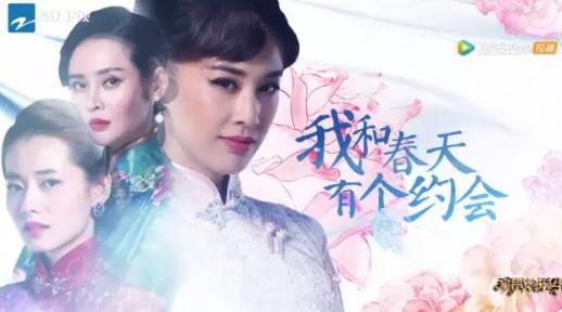 演员的诞生黄圣依的演技刘烨都夸不下去 宋丹丹直言说剧本太烂