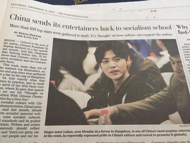 厉害了!鹿晗被刊登在华盛顿邮报上,这评价可以说相当高了!