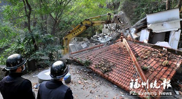 福州仓山区高盖山公园内8处违建被拆