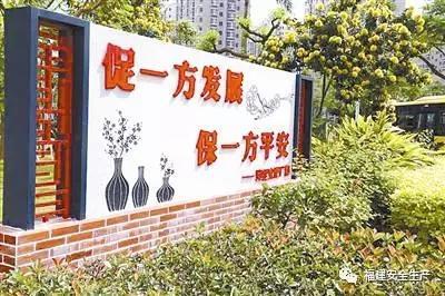 探访福建厦门翔安区安全生产宣传教育工作