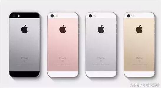 iphone se2最新消息!iPhone SE 2全面屏金属机身,配置良心