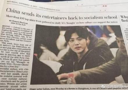 鹿晗被华盛顿邮报赞是中国最著名演员之一,这演技有点尴尬啊
