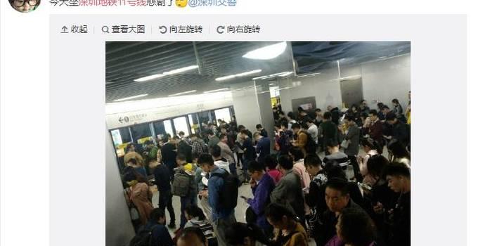 野蛮施工击穿深圳地铁隧道 桩头撞上高速行驶的列车
