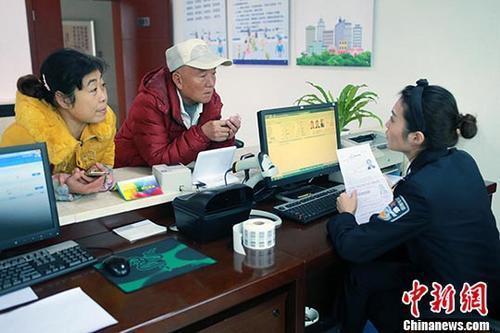 北京市公安局12月24日至27日暂停办理出入境业务