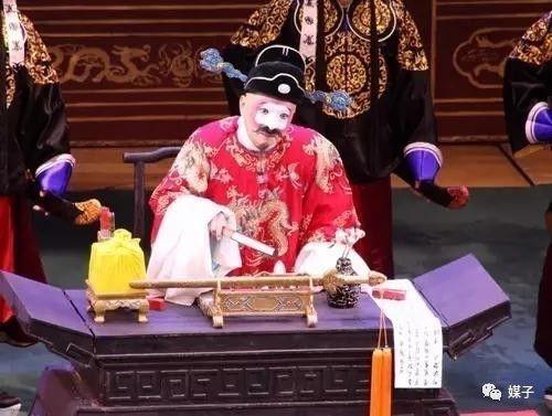 风靡30多年成为京剧舞台经典作品《徐九经升官记》