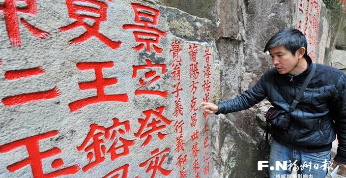 鼓山摩崖石刻保护工程一期共保养了390多方