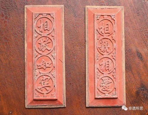 """通山木雕:木板上的""""刺绣"""