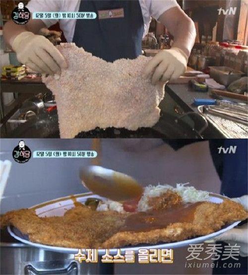 姜虎东猪排是什么梗 姜食堂是什么综艺 姜虎东个人资料