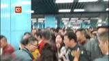 深圳地铁出故障尖叫四起