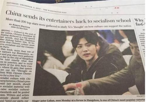 ca88亚洲城手机版下载_鹿晗登华盛顿邮报被赞正能量 关晓彤为其点赞