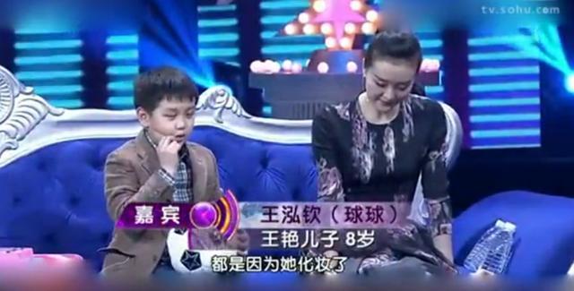 儿子看了《还珠格格》后评价王艳,一句话暴露了王艳在家中的地位