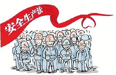 福州台江区安监局开展《安全生产法》宣传周宣传活动