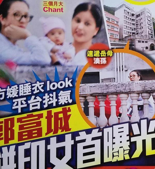 郭富城女儿正脸曝光,遗传了父母的高颜值,方媛为了女儿学广东话