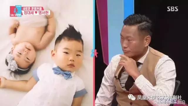 韩国综艺《同床异梦》郑大世是谁?赵大世家庭背景介绍