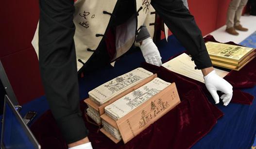 纳西族东巴经手抄本入藏中国国家博物馆