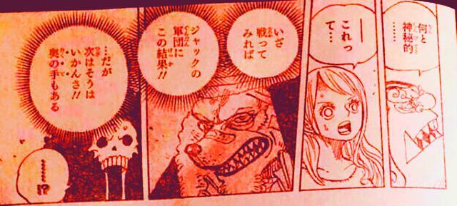 海贼王第888话图片情报:四皇大妈变瘦了,兔子加洛特变身后很美