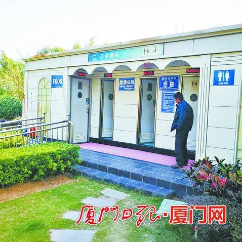 """ca88亚洲城手机版下载_用手机APP也能找公厕? 能让""""方便""""更方便吗?"""
