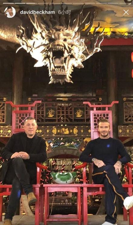 贝克汉姆成都吃火锅狂发视频 贝克汉姆缺席来中国吃火锅