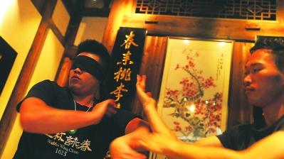 福建詠春拳:天下武学本一家