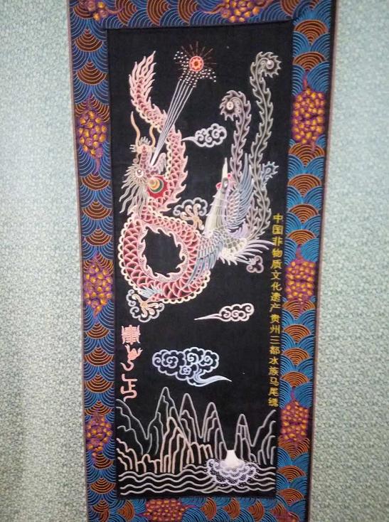 """刺绣的""""活化石""""——探访三都古老的水族马尾绣"""