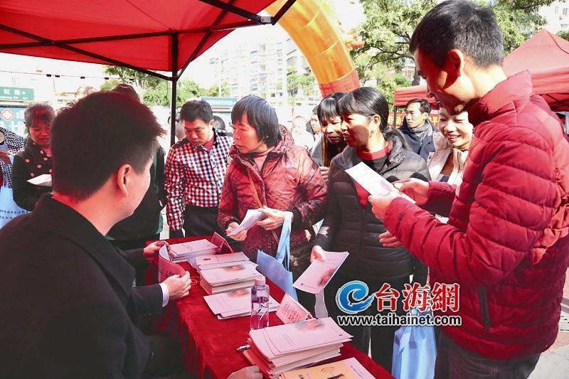 ca88亚洲城手机版下载_在厦门被拖欠工资,有多个渠道可以举报