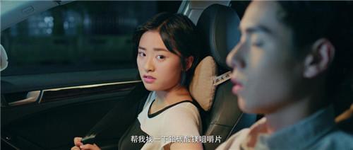 致我们单纯的小美好有第二季吗 陈小希江辰最后结婚了吗?
