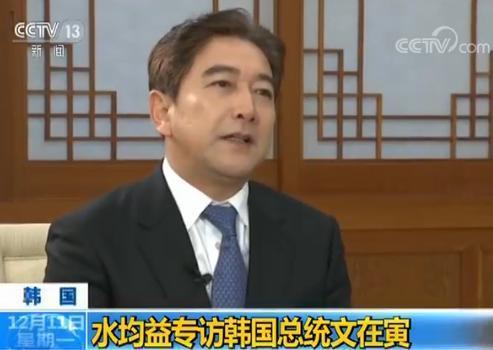 """央视专访文在寅:""""萨德""""损中国利益 韩方将如何应对"""