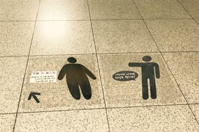 """韩国电梯被一张图带火了 这事儿让""""胖人""""很不满!"""