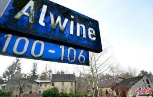 14万欧元成交 德一20人小村庄被整个打包拍卖