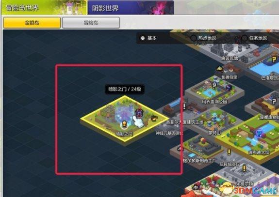 ca88亚洲城手机版下载_冒险岛2黑暗之地在哪 冒险岛2黑暗之地位置一览