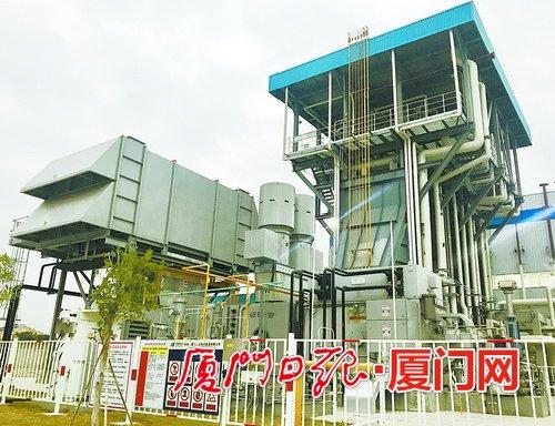 福建首座天然气分布式能源站 在厦门正式投产
