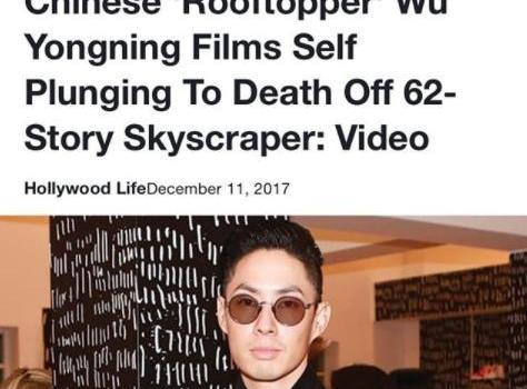 中国极限挑战者吴咏宁坠亡 外媒搞乌龙错把吴建豪照片当成死者