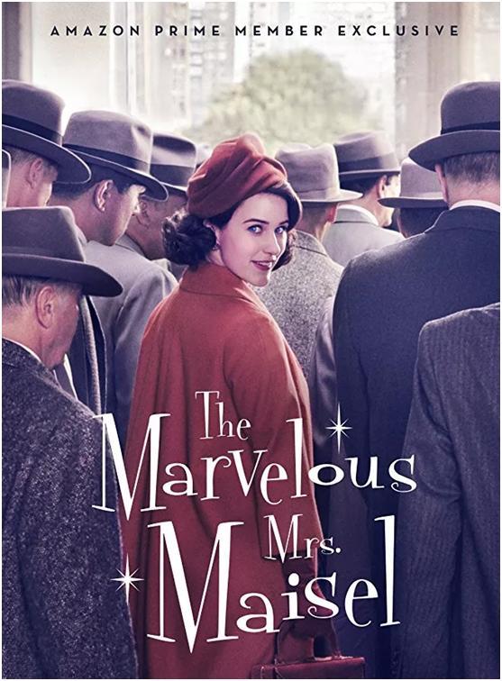 《了不起的麦瑟尔夫人》豆瓣9.4!教你怎么做精致的离婚女人