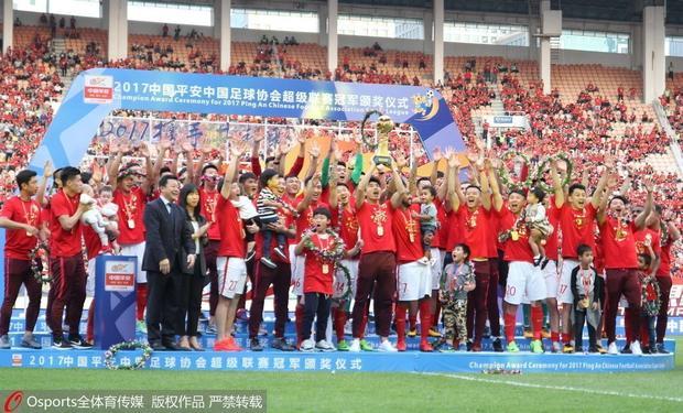 足协将实施俱乐部注册新规 职业球队需建5级梯队