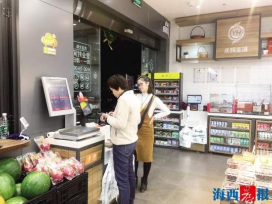 厦门传统零售企业投用无人便利店 流程不到2分钟