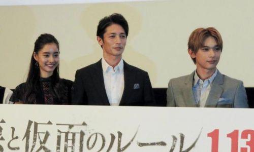 """""""繋""""是什么意思?日本演员玉木宏发表自身年度汉字""""繋"""